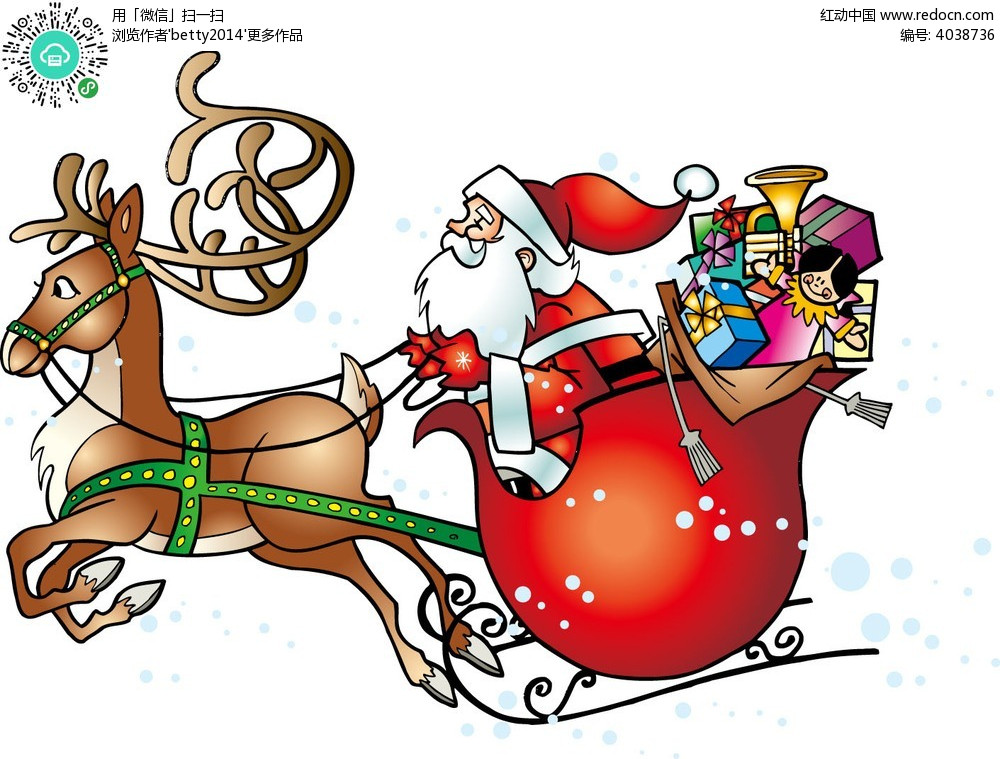 骑麋鹿的圣诞老人圣诞节插画