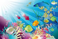 富丽海底世界矢量素材