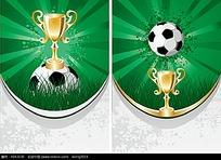 世界杯足球吊旗