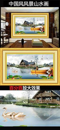 中国风山水风景装饰画