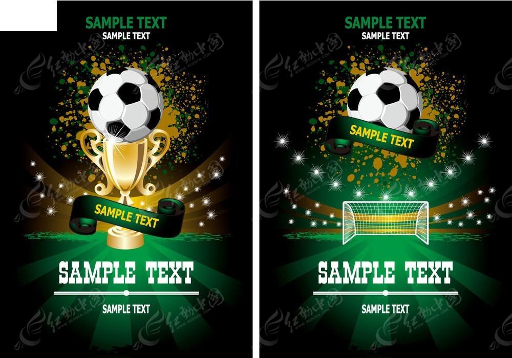 足球宣传海报