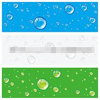彩色背景上的水滴水珠矢量图