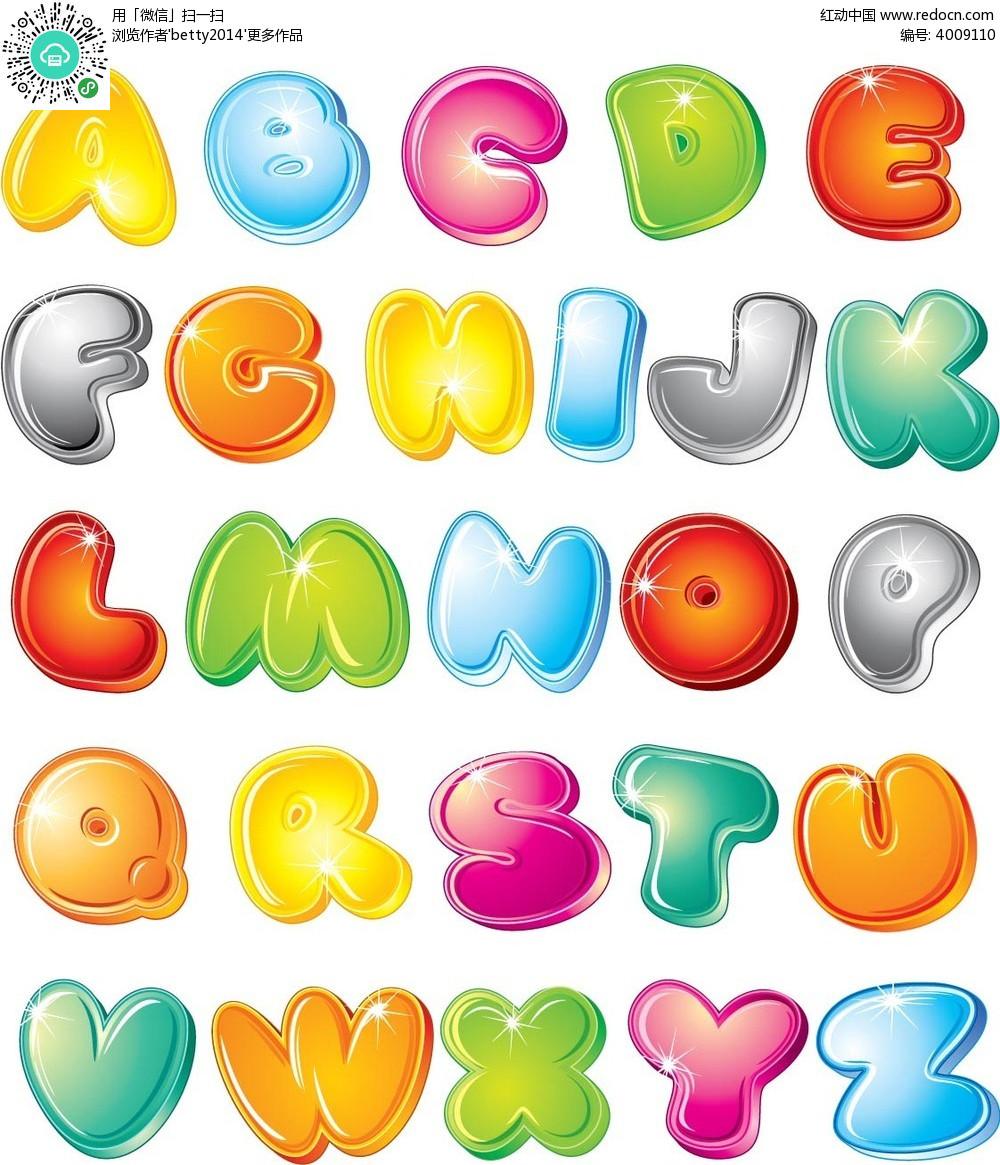 彩色字母英文卡通设计素材ai就业问题v彩色ui图片
