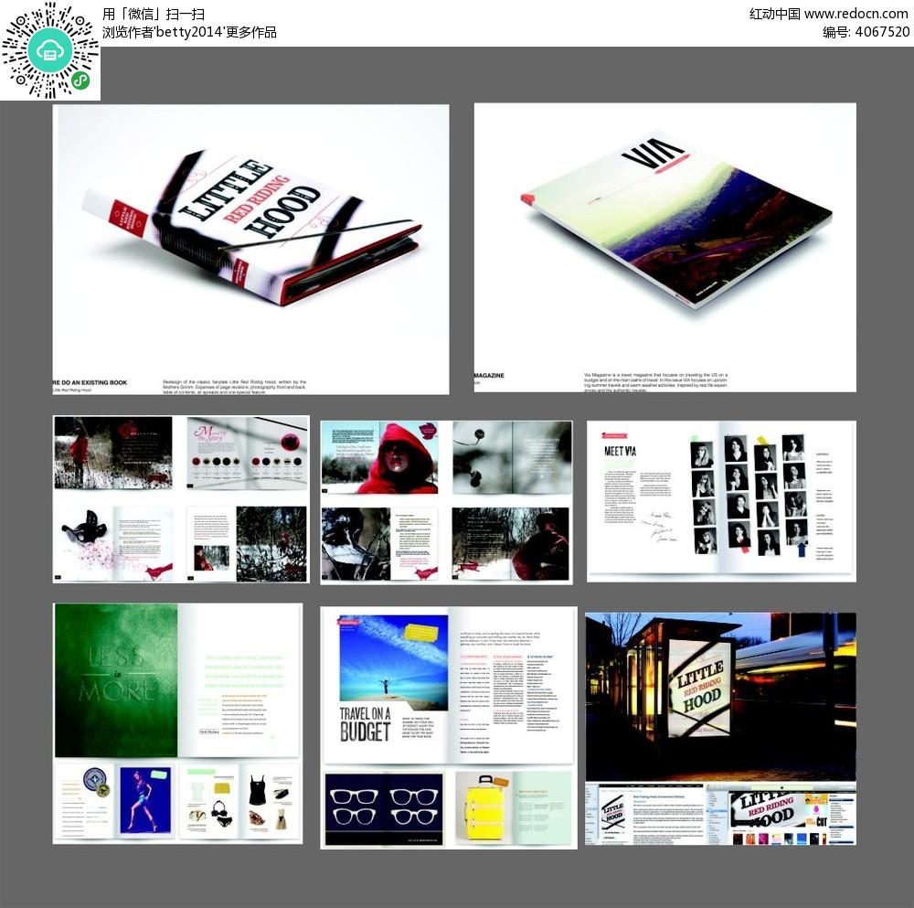 高档大气国外画册设计模板ai素材免费下载_红动网图片