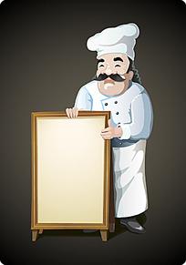 卡通厨师矢量素材