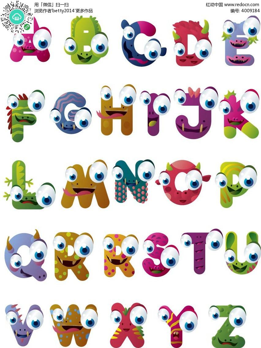 卡通动物表情英文字母设计数字ai