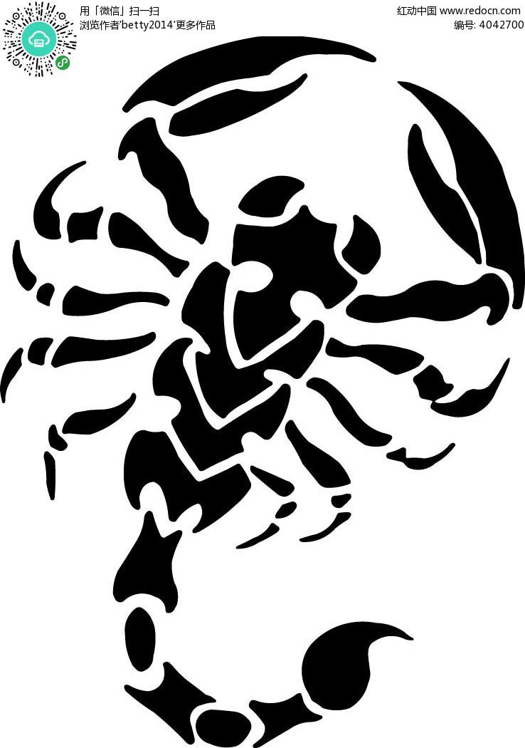 卡通手绘蝎子矢量素材