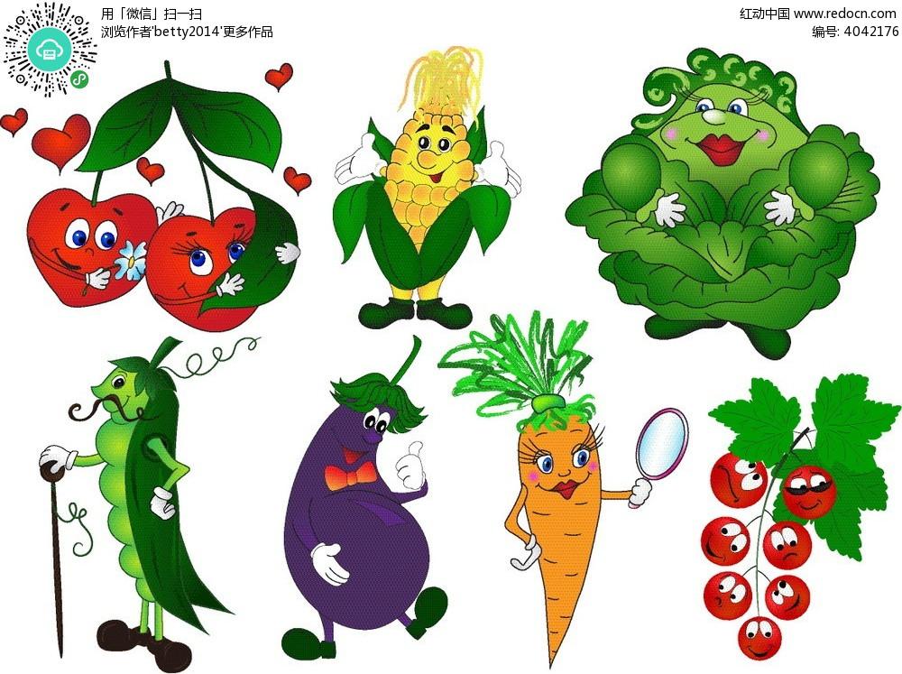 卡通蔬菜水果
