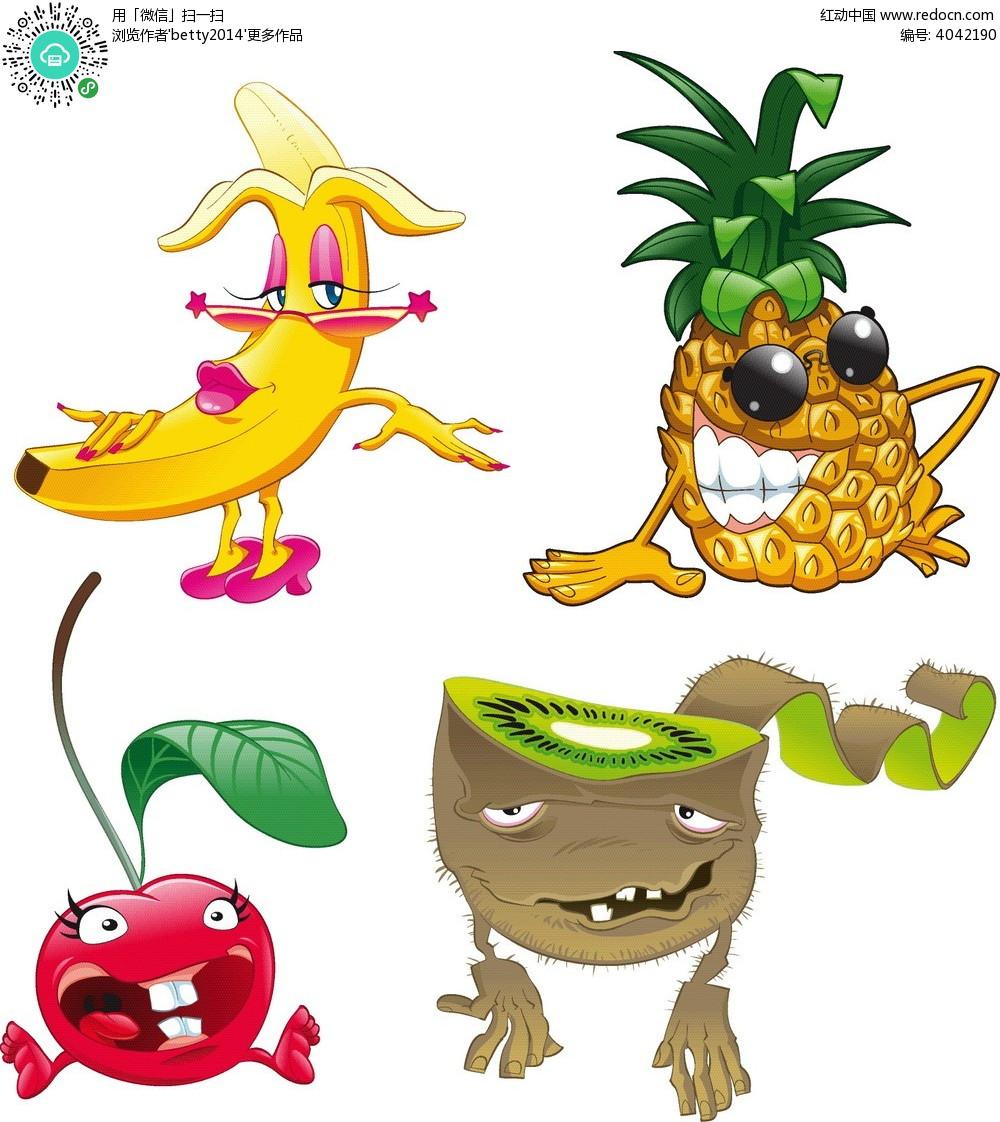 卡通水果 各种人形的水果