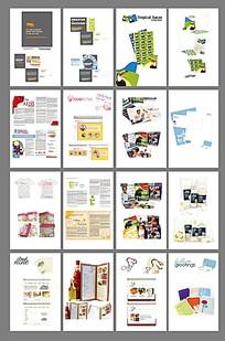 企业VI系统宣传手册