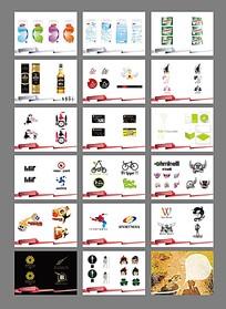企业VI宣传系统设计