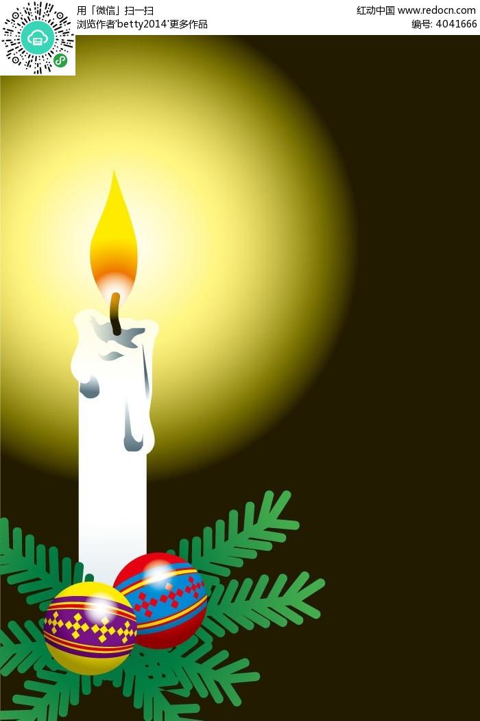 插画 动漫 卡通 蜡烛 漫画人物 人物素材 人物图片 圣诞彩球 矢量素材