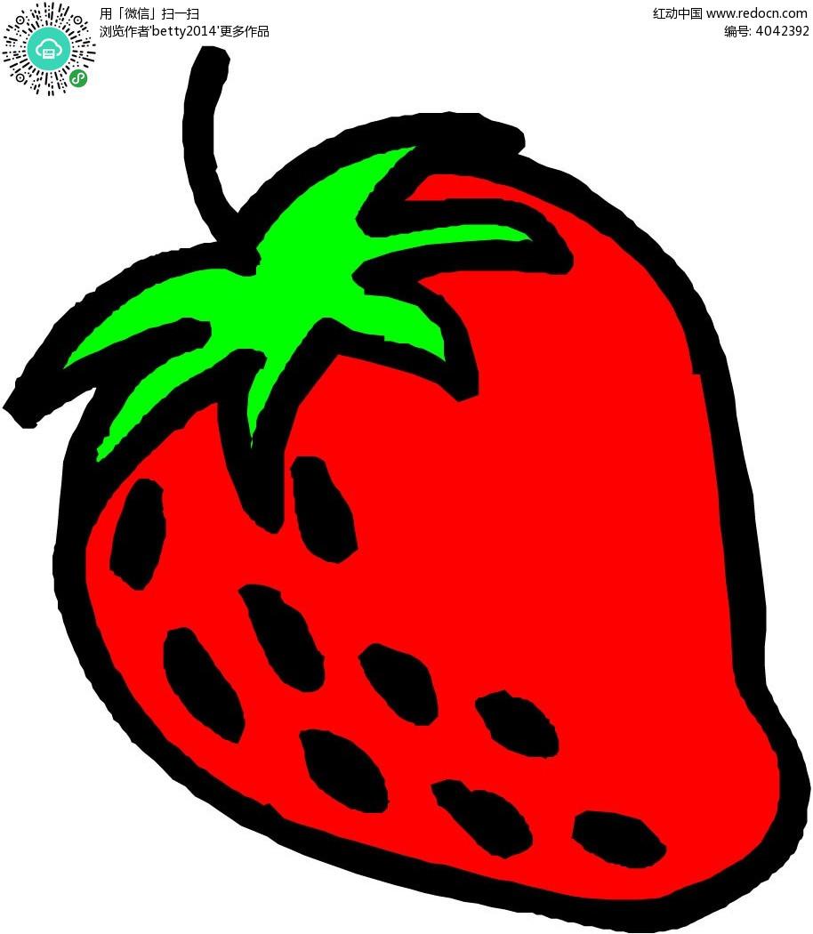 青菜简笔画-手绘草莓矢量素材EPS免费下载 编号4042392 红动网