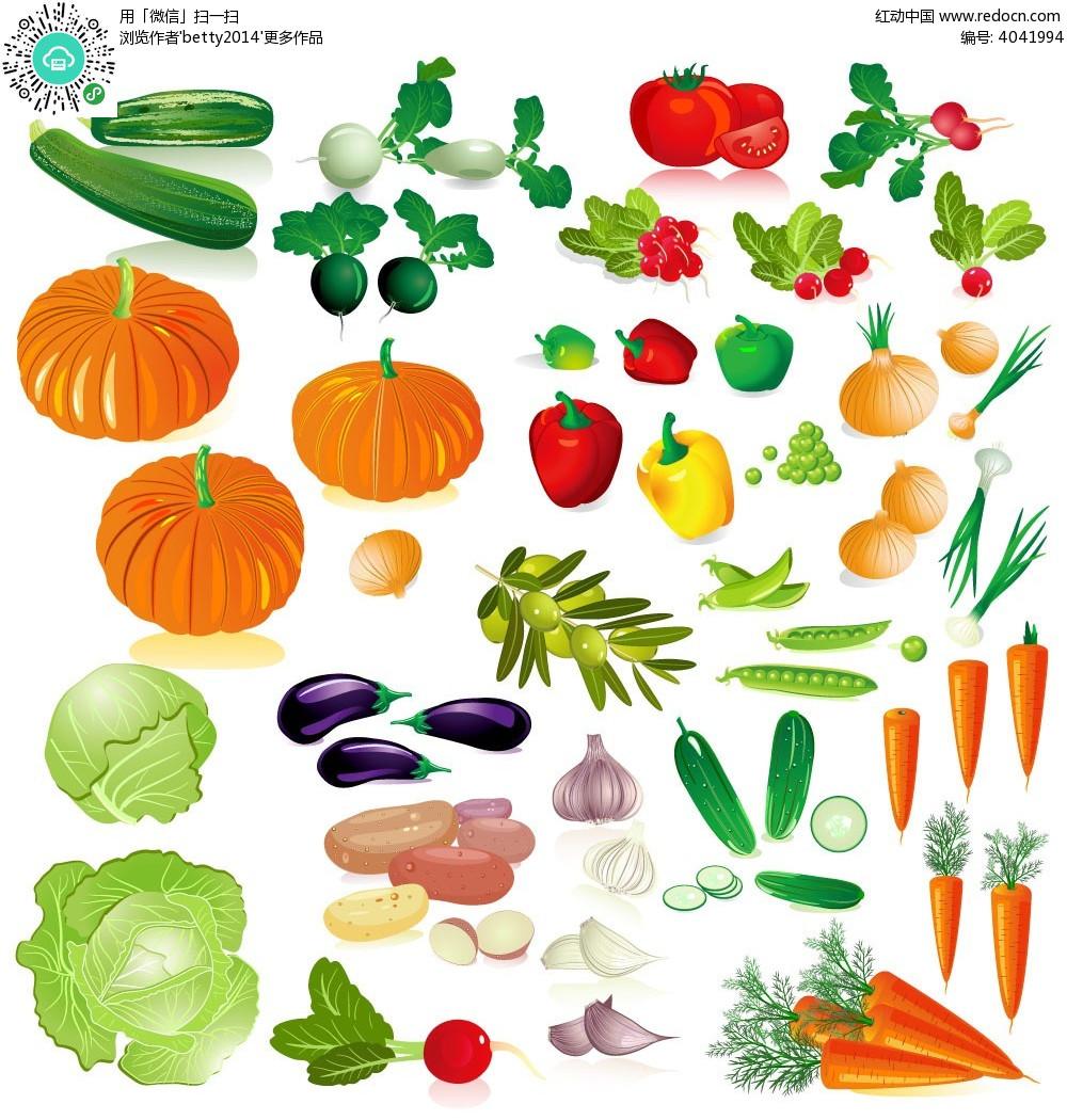 手绘卡通蔬菜矢量素材