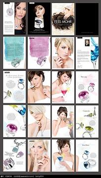 唯美女性戒指吊饰宣传册