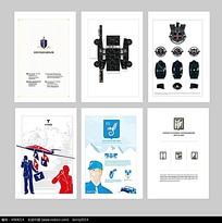 海军服装设计vi手册