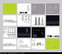 清新手绘建筑宣传册
