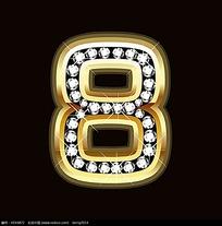 镶钻金属质感立体数字8矢量素材eps
