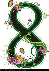 植物花朵缠绕的数字8矢量素材eps