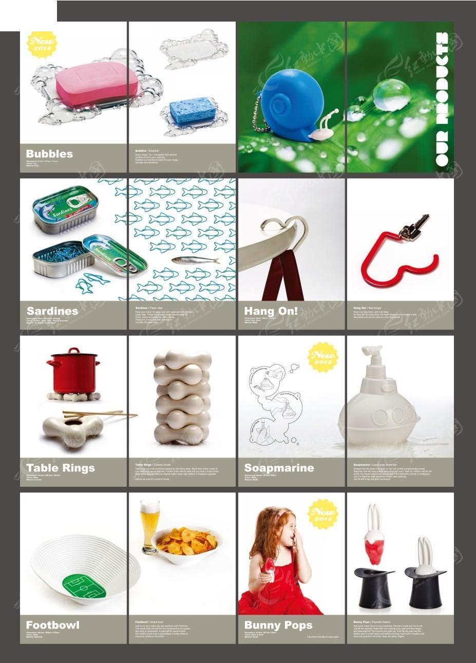 清新创意工业产品画册图片