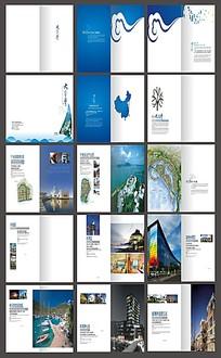 清新大目湾旅游宣传册