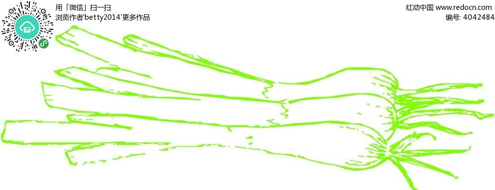 手绘线条葱头苗矢量