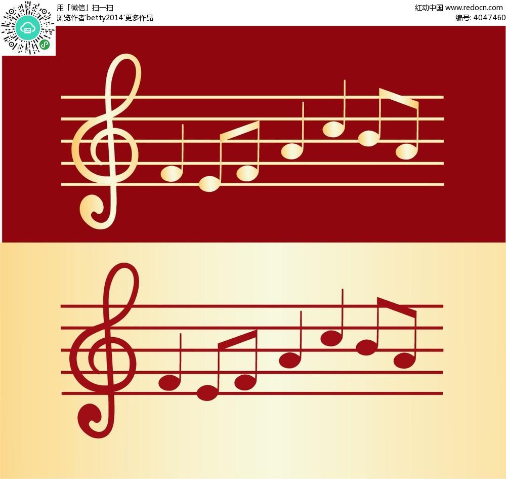 五线谱上的音符EPS素材免费下载 编号4047460 红动网图片