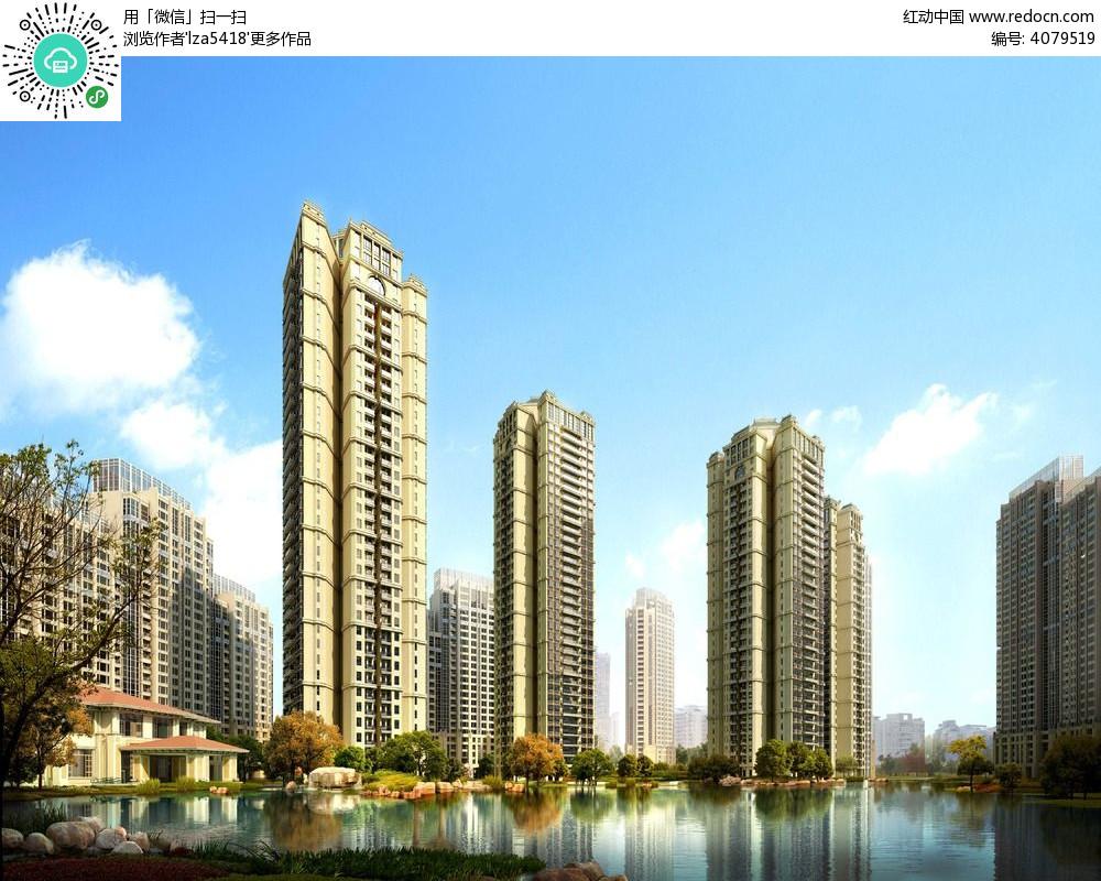 现代简约风格房地产居住区的多层住宅楼效果图psd图片
