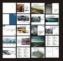 简洁大气房产画册