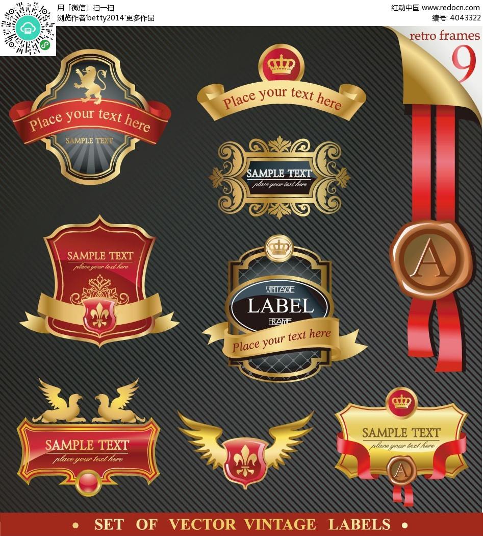 免费素材 矢量素材 标志|图标 徽标|徽章|标贴 金色边框图标设计