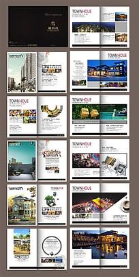 龙泊湾房产宣传画册