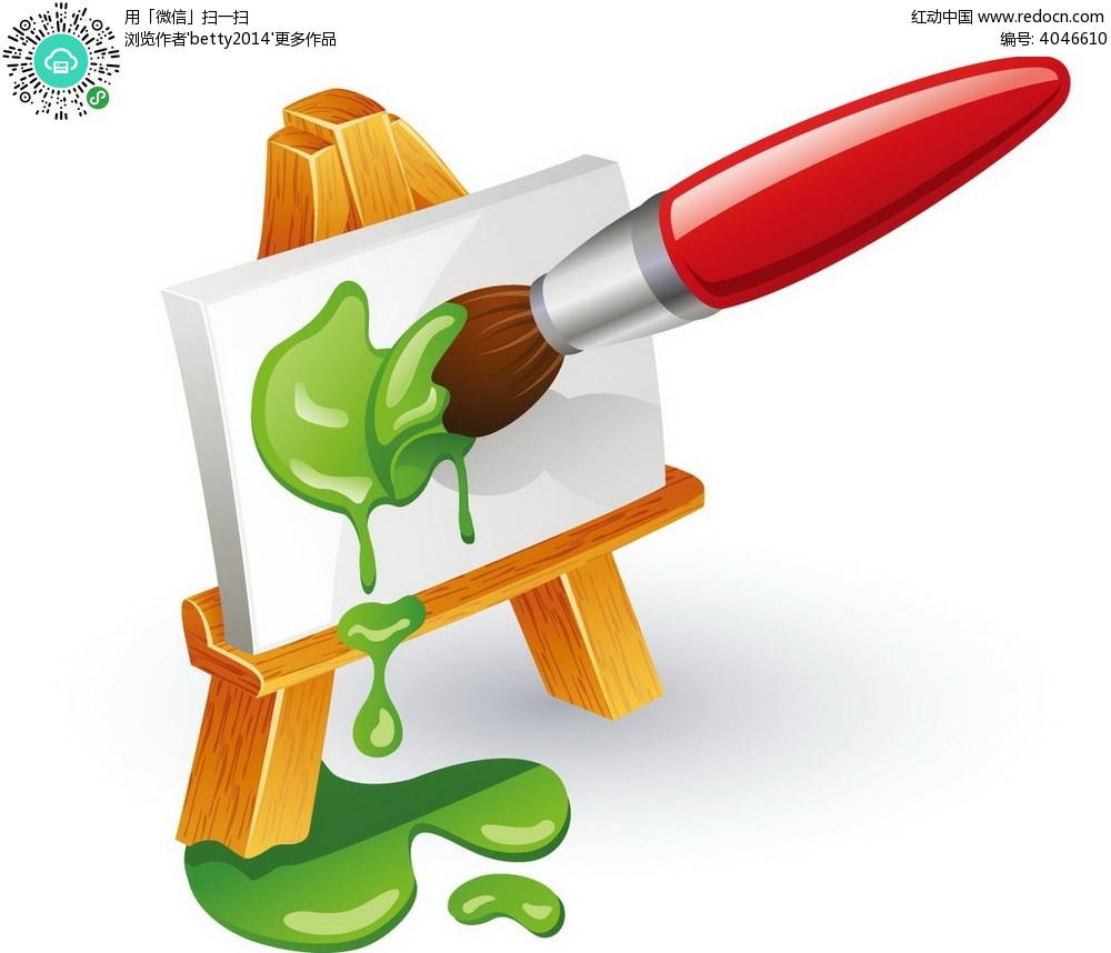 銀行手绘宣传画板图片_画笔画板手绘图形矢量图_办公学习