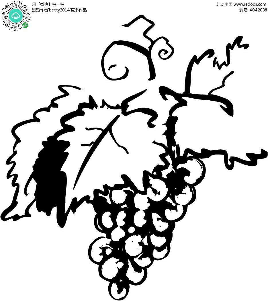 手绘葡萄素材图片