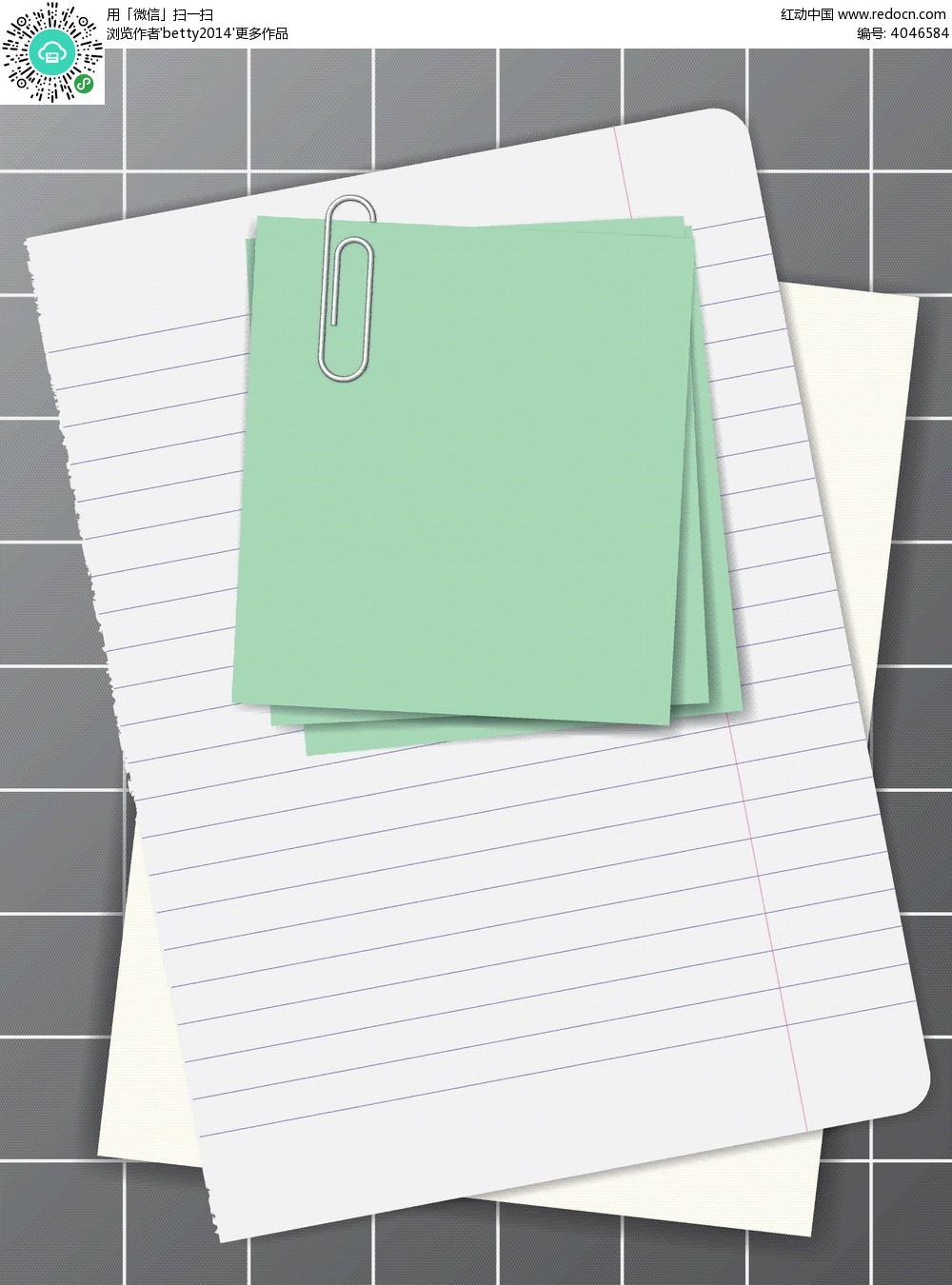 手绘信纸便签纸