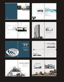 通江国际广场宣传画册