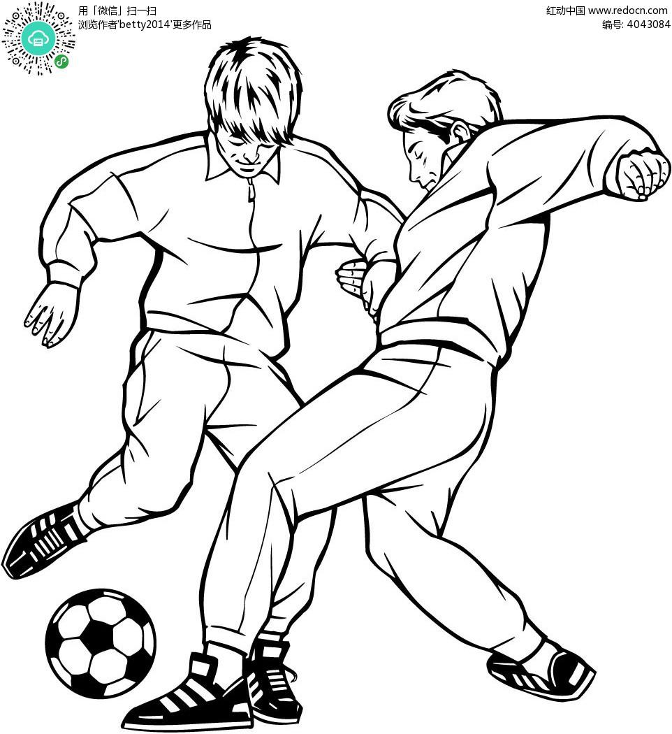 2个踢足球的运动员速写图EPS素材免费下载 编号4043084 红动网