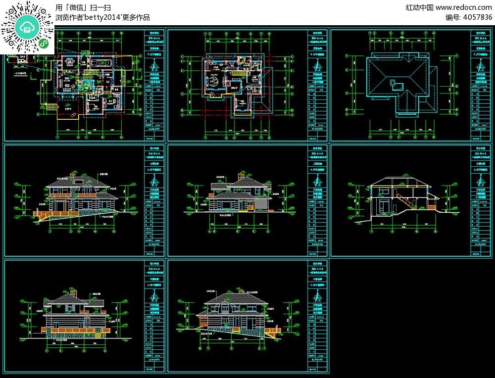 别墅建筑平面设计cad图纸