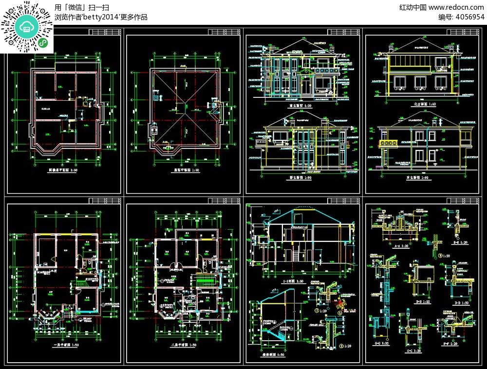 别墅设计cad平面图曲靖室内设计李玉贵图片