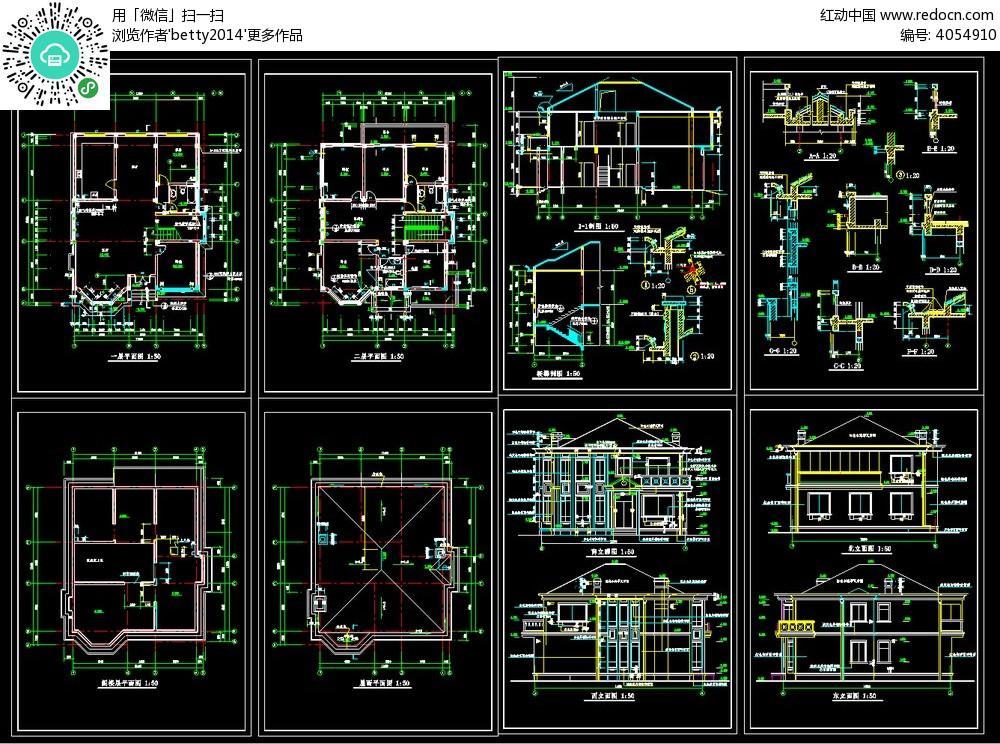 别墅设计建筑图纸其他素材免费下载 编号4054910 红动网