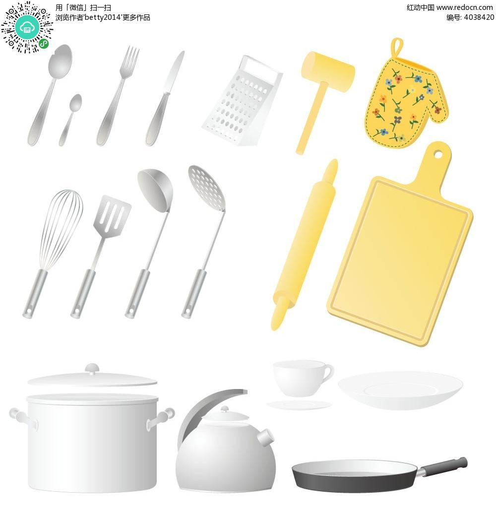 免费素材 矢量素材 生活百科 生活用品 厨房用具大全矢量素材  请您图片