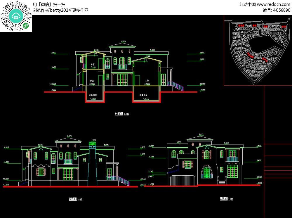 独立别墅立面11剖面设计cad图纸