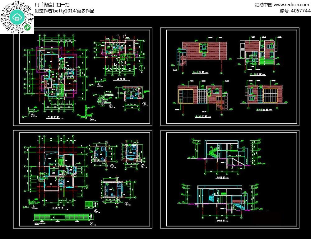 多层别墅建筑施工cad平面图