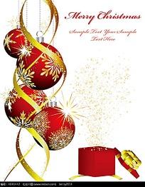 红色圣诞彩球矢量素材