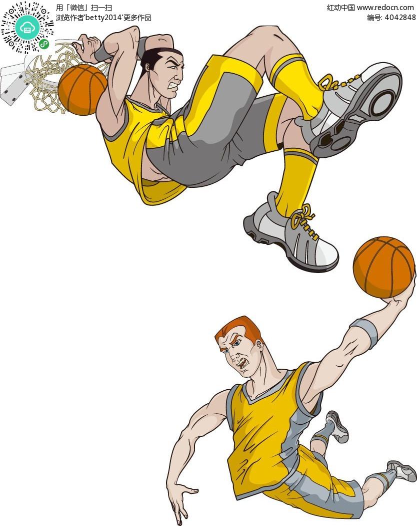 卡通篮球运动员矢量手绘