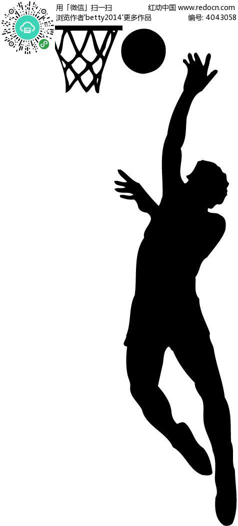 篮球投篮人物剪影