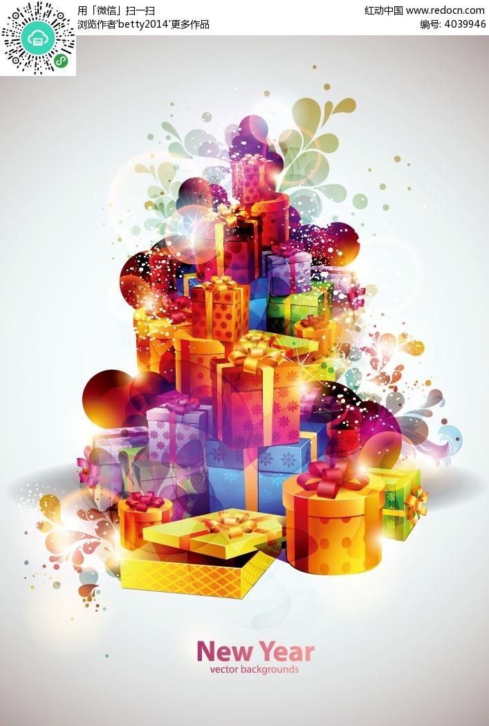 圣诞礼物盒大全eps免费下载_圣诞节素材图片