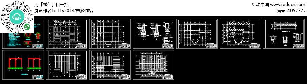 实木北美式别墅工程结构设计cad图纸