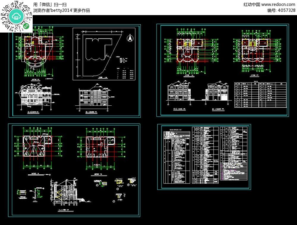 私人别墅cad平面设计图