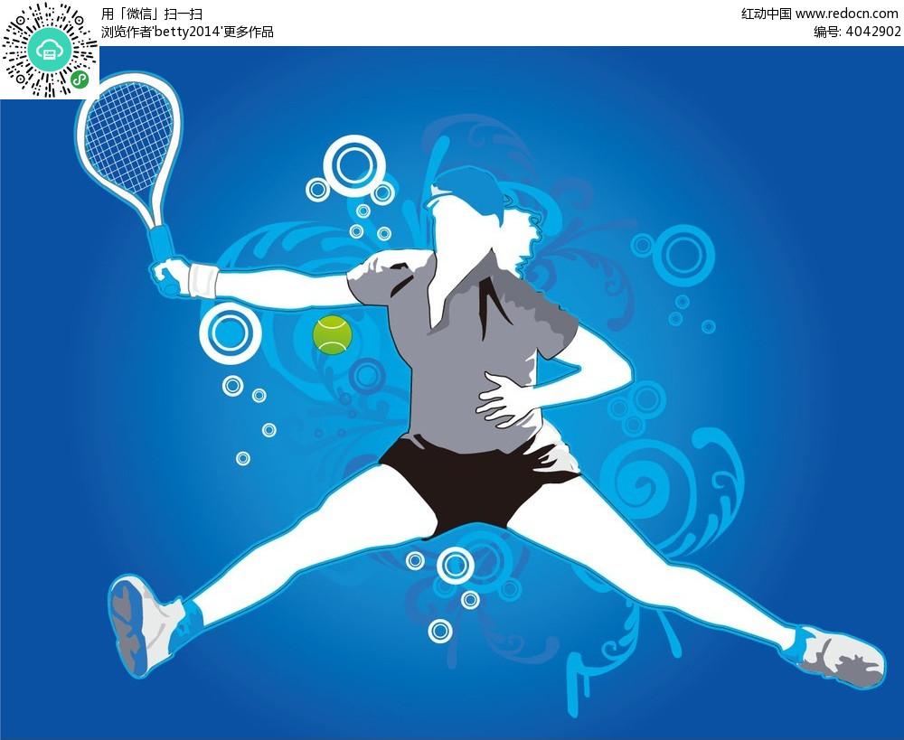 网球运动员手绘画