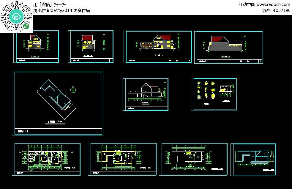 小别墅设计cad方案图